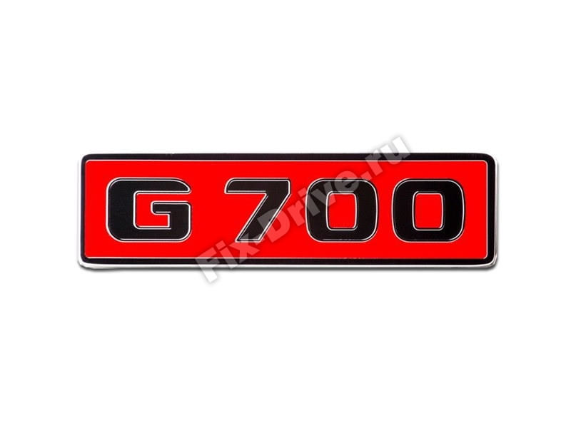 Emblem / Badge grill and fender Mercedes G-Class w463 Brabus G700