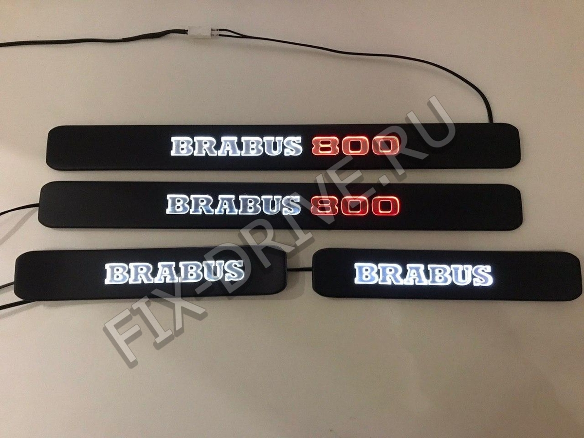 Brabus 800 illuminated Door Sills W464